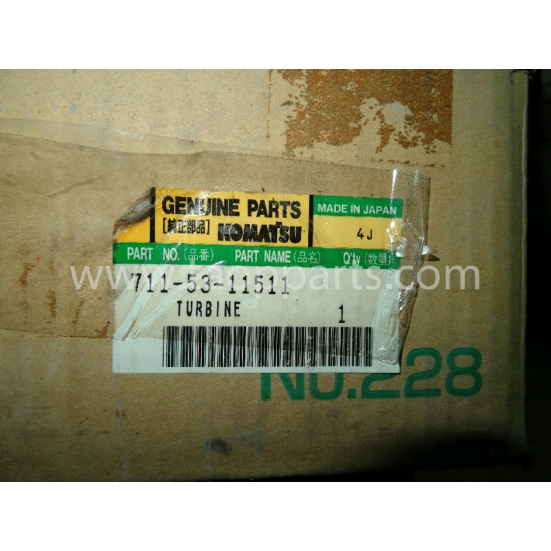Impeller Komatsu 711-53-11511 pour WA500-1 · (SKU: 865)