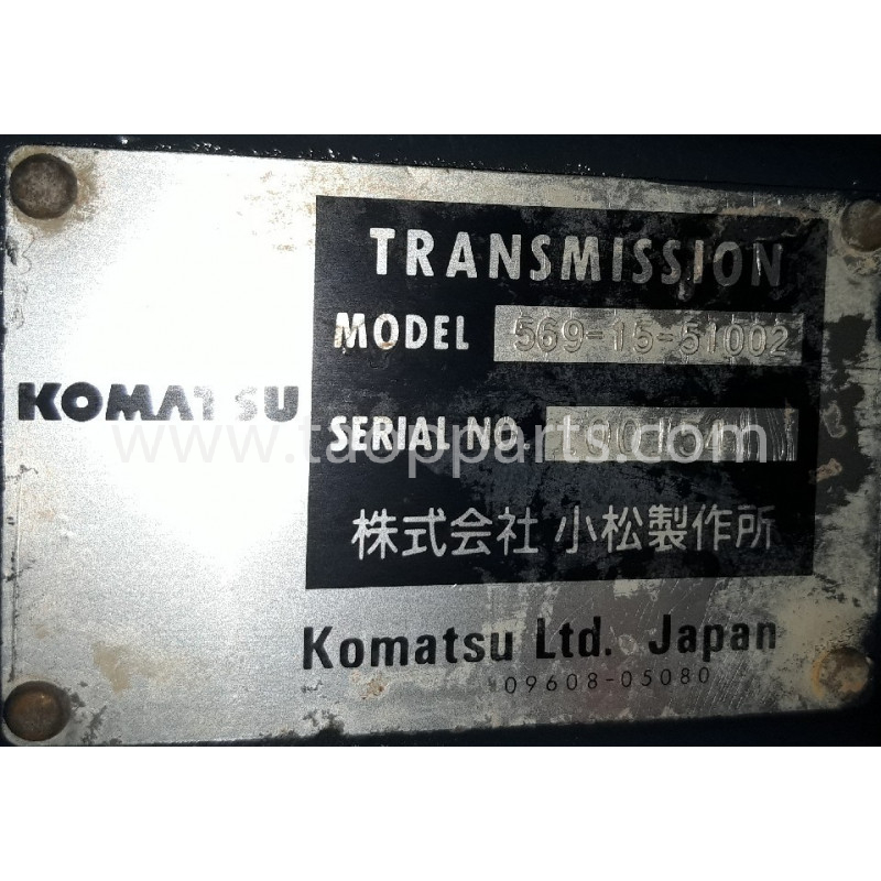 Transmission Komatsu 569-15-51003 pour HD 465-7 · (SKU: 54991)