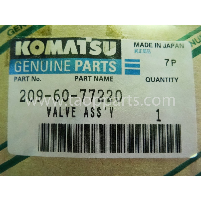 soupape [usagé|usagée] 209-60-77220 pour Komatsu · (SKU: 1638)