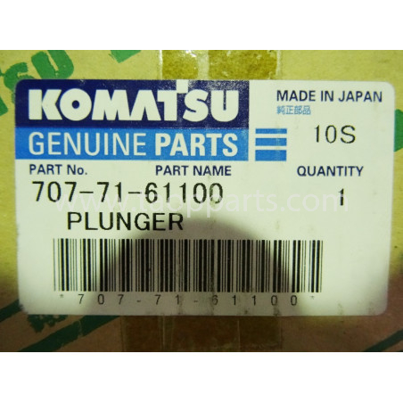 Komatsu Bushing 707-71-61100 for PC1250 · (SKU: 1644)