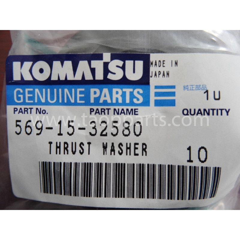 Komatsu Washer 569-15-32580 for HD785-7 · (SKU: 1717)