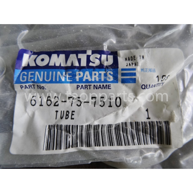 Turbocompresseur Komatsu 6162-75-7510 pour HD465-5 · (SKU: 1741)