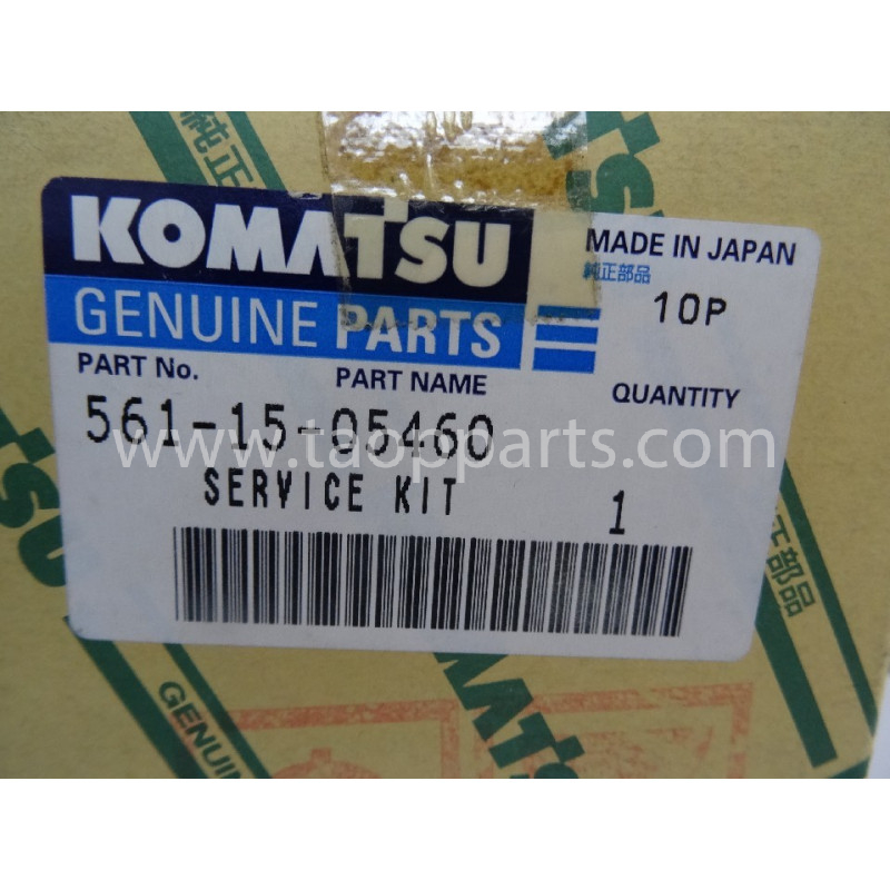 Komatsu Service Kit 561-15-05460 for machines · (SKU: 2833)
