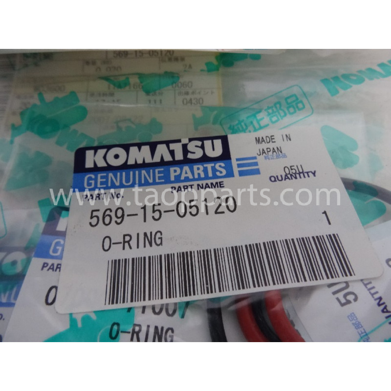 Komatsu Service Kit 569-15-05120 for machines · (SKU: 2842)