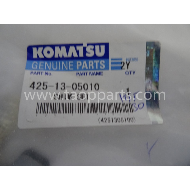Laminas de ajuste Komatsu 425-13-05010 para maquinaria · (SKU: 2870)
