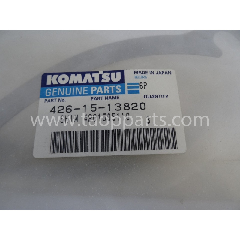Laminas de ajuste Komatsu 426-15-13820 para maquinaria · (SKU: 2878)