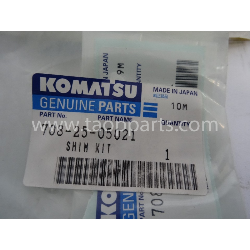 Laminas de ajuste Komatsu 708-25-05021 para maquinaria · (SKU: 2910)