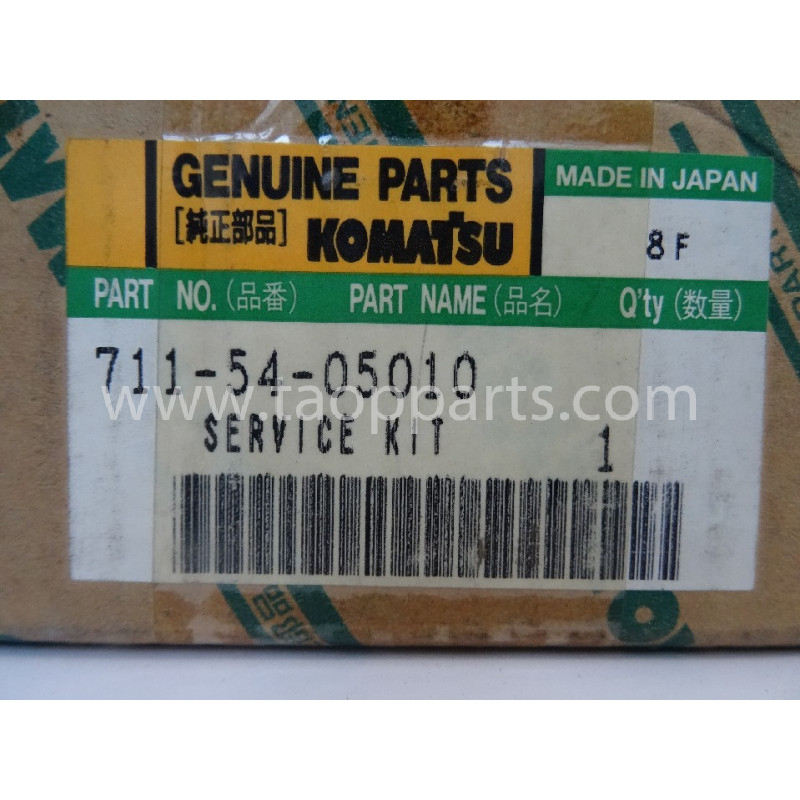 Komatsu Service Kit 711-54-05010 for machines · (SKU: 2927)