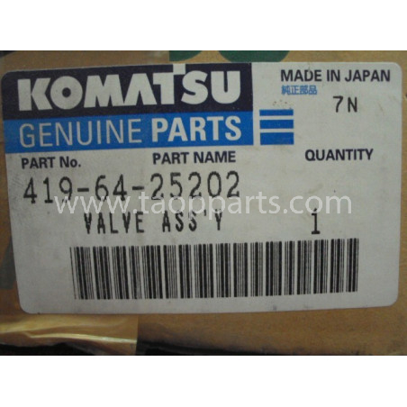 Komatsu Steering piping 419-64-25202 for WA320-3 · (SKU: 220)